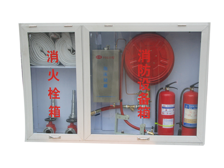 AFFF Fire Hydrant Cabinet